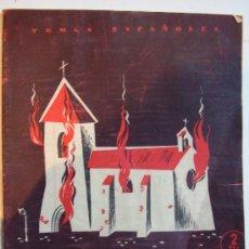 Coleccionismo de Revista Temas Españoles: TEMAS ESPAÑOLES: HISTORIA DE LA 2ª REPUBLICA. ...... DE BERTA PENSADO.. Lote 17350583