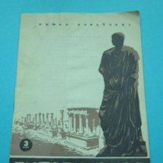 Coleccionismo de Revista Temas Españoles: EXTREMADURA. BERTA PENSADO. TEMAS ESPAÑOLES Nº 87. 1959. FOTOGRAFÍAS FUERA DEL TEXTO. Lote 29859237
