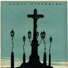 Coleccionismo de Revista Temas Españoles: TEMAS ESPAÑOLES - CORDOBA - Nº 178. Lote 34266245