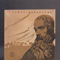 Coleccionismo de Revista Temas Españoles: ALONSO CANO - Nº 183 / 1955 - ILUSTRADO - TEMAS ESPAÑOLES. Lote 42736525