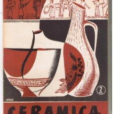 Coleccionismo de Revista Temas Españoles: TEMAS ESPAÑOLES. Nº 295. CERAMICA. JOSÉ GUILLOT CARRATALA. PUBLICACIONES ESPAÑOLAS 1957. (RF.C/T). Lote 48493917