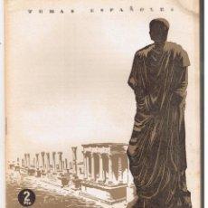 Coleccionismo de Revista Temas Españoles: TEMAS ESPAÑOLES. Nº 87. EXTREMADURA. BERTA PENSADO. P. ESPAÑOLAS.1954.(RF.C/T). Lote 48531380