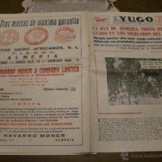 Coleccionismo de Revista Temas Españoles: ALMERIA YUGO 27 SEPT. 1956 NUM.EXTRA DEDICADO A LA UVA DE ALMERIA-VER FOTOS ADIC. Lote 48744463
