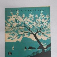 Coleccionismo de Revista Temas Españoles: TEMAS ESPAÑOLES. Nº 48. BALEARES. ENRIQUE CORMA. TDK169. Lote 49449200