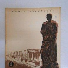 Coleccionismo de Revista Temas Españoles: TEMAS ESPAÑOLES. Nº 87. EXTREMADURA. BERTA PENSADO. TDK169. Lote 49450055