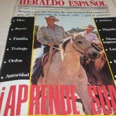 Colecionismo da Revista Temas Españoles: LOTE DEL HERALDO ESPAÑOL ENCUADERNADO COL LOS Nº 41 AL 51 DEL 1981. Lote 49747540