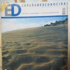 Coleccionismo de Revista Temas Españoles: REVISTA ESPAÑA DESCONOCIDA AÑO VII Nº 74,FUENTEVENTURA LA ISLA MADRE.. Lote 51704793