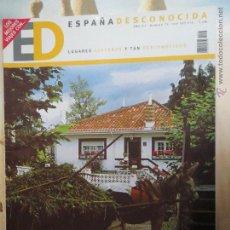 Coleccionismo de Revista Temas Españoles: REVISTA ESPAÑA DESCONOCIDA AÑO VII Nº 73,EL ALTO ASON ESENCIA NATURAL.. Lote 51704831