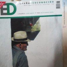 Coleccionismo de Revista Temas Españoles: REVISTA ESPAÑA DESCONOCIDA AÑO VII Nº 72,LA AXARQUIA MUSULMANA LABERINTO MUDEJAR.. Lote 51704882