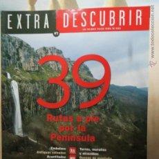 Coleccionismo de Revista Temas Españoles: REVISTA ESPAÑA DESCONOCIDA EXTRA 3,39 RUTAS A PIE POR LA PENINSULA.. Lote 51705047