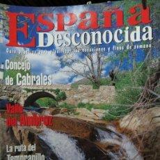 Coleccionismo de Revista Temas Españoles: REVISTA ESPAÑA DESCONOCIDA AÑO V Nº 46,VALES AMBROZ,GUADALHORCE,CONCEJO DE CABRALES,. Lote 51713738