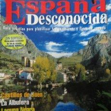 Coleccionismo de Revista Temas Españoles: REVISTA ESPAÑA DESCONOCIDA AÑO V Nº 52,LAGUNA NEGRA VALLE DE TOBALINA LA CABRERA LEONESA.. Lote 51716628