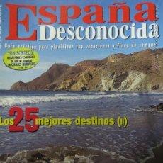 Coleccionismo de Revista Temas Españoles: REVISTA ESPAÑA DESCONOCIDA AÑO V Nº 49 LAS MEDULAS,COSTA VIZCAINA,VALLE DE LECRIN.. Lote 51729902