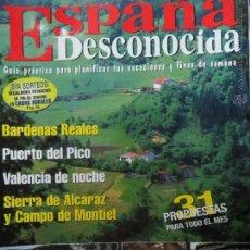 Coleccionismo de Revista Temas Españoles: REVISTA ESPAÑA DESCONOCIDA AÑO V Nº 50 SIERRA DE ALCARAZ,CAMPO DE MONTIEL,BARDENAS REALES.. Lote 51730063