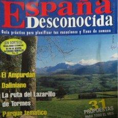 Coleccionismo de Revista Temas Españoles: REVISTA ESPAÑA DESCONOCIDA AÑO V Nº 51 EL AMPURDAN,DALINIARIO,CARCOMA,RUTA DEL LAZARILLO DE TORMES.. Lote 51730164