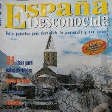 Coleccionismo de Revista Temas Españoles: REVISTA ESPAÑA DESCONOCIDA AÑO V Nº 41,TIERRA DE TRIVES,ELABADENGO,VALLE DE ARAN IGLESIAS ANTEQUERA.. Lote 51730328