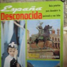 Coleccionismo de Revista Temas Españoles: REVISTA ESPAÑA DESCONOCIDA AÑO II Nº 8,TRUJILLO.DE RIAÑO A LIEBANA,SEMANA SANTA.. Lote 51781928