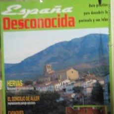 Coleccionismo de Revista Temas Españoles: REVISTA ESPAÑA DESCONOCIDA,HERVAS EL CONCEJO DE ALLER,CADAQUES,ALMAGRO.EL MUSEO DE SOROLLA.. Lote 51782121