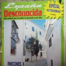 Coleccionismo de Revista Temas Españoles: REVISTA ESPAÑA DESCONOCIDA AÑO II Nº 7,ESPECIAL AUTONOMIAS FITUR 96,LAGO DE SANABRIA,BENASQUE,ALFOZ,. Lote 51796317