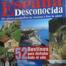 Coleccionismo de Revista Temas Españoles: REVISTA ESPAÑA DESCONOCIDA AÑO VI Nº 55,CASTELLOTE,LOS BOTARGAS,ALMANSA,VALLE DEL PONGA.. Lote 51803672