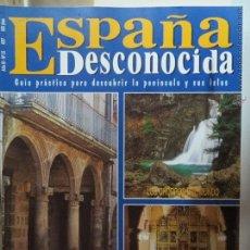 Coleccionismo de Revista Temas Españoles: REVISTA ESPAÑA DESCONOCIDA AÑO III Nº 23,RIBADABIA,TESOROS SOBRE EL NAVIA,RETABLOS VALLISOLETANOS,. Lote 51932814