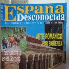 Coleccionismo de Revista Temas Españoles: REVISTA ESPAÑA DESCONOCIDA AÑO III Nº 24,EL GORBEIA,OJOS DEL GUADIANA,ARTE ROMANICO POR SIGUENZA.. Lote 51932891