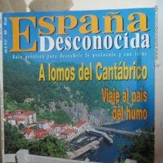 Coleccionismo de Revista Temas Españoles: REVISTA ESPAÑA DESCONOCIDA AÑO III Nº 27 VIAJE AL PAIS DEL HUMO PARQUE NATURAL DE SOMIEDO,ALTO TAJO.. Lote 51933227