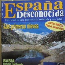 Coleccionismo de Revista Temas Españoles: REVISTA ESPAÑA DESCONOCIDA AÑO III Nº 28 BABIA REFUGIO REAL,LAS VILLUERCAS,EL SALERO BURGALES.. Lote 51933319