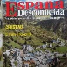Coleccionismo de Revista Temas Españoles: REVISTA ESPAÑA DESCONOCIDA AÑO VI Nº 68 CHISTAU,ZAMORA LA SIERRA DE LA CULEBRA,BADAJOZ,LA SERENA.. Lote 51955722