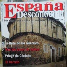 Coleccionismo de Revista Temas Españoles: REVISTA ESPAÑA DESCONOCIDA AÑO VII Nº 67,CORIA,EL CERRATO,RUTA NAZARIES,PRIEGO CORDOBA.. Lote 51955798