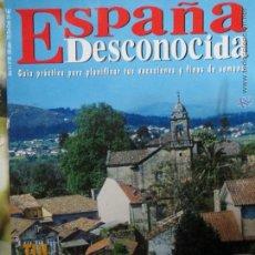 Coleccionismo de Revista Temas Españoles: REVISTA ESPAÑA DESCONOCIDA AÑO VI Nº 69 TUI FRONTERA DE PIEDRA,GALISTEO.RIVERA D'EBRE Y TERRA ALTA.. Lote 51960552