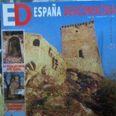 Coleccionismo de Revista Temas Españoles: REVISTA ESPAÑA DESCONOCIDA AÑO VII Nº 87,COMARCA DE EUME,LA RUTA JACOBEA POR ALAVA,. Lote 51960971