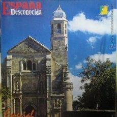 Coleccionismo de Revista Temas Españoles: REVISTA ESPAÑA DESCONOCIDA,ESPECIAL UBEDA PAISAJE CULTURAL.. Lote 51961154