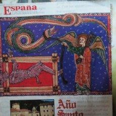 Coleccionismo de Revista Temas Españoles: REVISTA ESPAÑA DESCONOCIDA AÑO SANTO LEBANIGO.. Lote 51961220