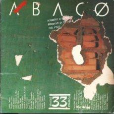 Coleccionismo de Revista Temas Españoles: ÁBACO. REVISTA DE CULTURA Y CIENCIAS SOCIALES. Nº 6 EXTRA OVIEDO 1989. CIUDAD 33 RELATOS VER INDICE. Lote 54000755