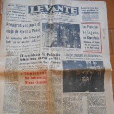 Coleccionismo de Revista Temas Españoles: LEVANTE 29 DE DICIEMBRE DE 1971. Lote 58330754
