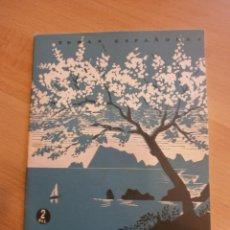 Coleccionismo de Revista Temas Españoles: TEMAS ESPAÑOLES Nº 48. BALEARES, POR ENRIQUE CORMA. Lote 58596791