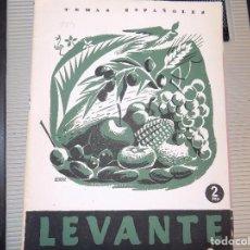 Coleccionismo de Revista Temas Españoles: LEVANTE. NUM 114. MACÍA SERRANO . MADRID, 1954. Lote 70358977