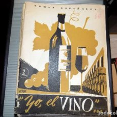 Coleccionismo de Revista Temas Españoles: YO, EL VINO. NUM 35. MIGUEL RODRÍGUEZ PANTOJA. MADRID, 1953. Lote 70359881