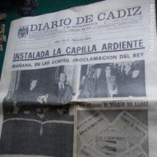 Coleccionismo de Revista Temas Españoles: DIARIO DE CADIZ VIERNES 21 NOVIEMBRE 1.975. . Lote 74326167