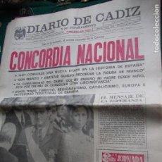 Coleccionismo de Revista Temas Españoles: DIARIO DE CADIZ DOMINGO 23 NOVIEMBRE 1.975. Lote 74327323