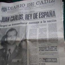 Coleccionismo de Revista Temas Españoles: DIARIO DE CADIZ 22 DE NOVIEMBRE 1.975. Lote 74327875