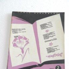 Coleccionismo de Revista Temas Españoles: REVISTA TEMAS ESPAÑOLES. 6 POETAS CONTEMPORANEOS. NUM. 31 AÑO 1953.. Lote 82461796