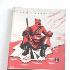 Coleccionismo de Revista Temas Españoles: REVISTA TEMAS ESPAÑOLES. EL COMUNISMO EN ESPAÑA 1919-1936 NUM. 49 AÑO 1953.. Lote 82462408