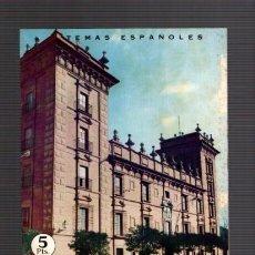 Coleccionismo de Revista Temas Españoles: TEMAS ESPAÑOLES - Nº 447 - EL MUSEO DE VALENCIA 1964 / ILUSTRADO FOTOS. Lote 85070524