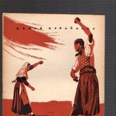 Coleccionismo de Revista Temas Españoles: TEMAS ESPAÑOLES - Nº 147 - BAILES REGIONALES 1955 / ILUSTRADO FOTOS. Lote 85072780