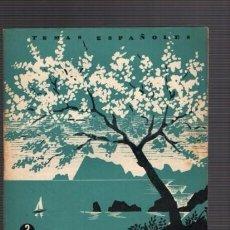 Coleccionismo de Revista Temas Españoles: TEMAS ESPAÑOLES - Nº 48 - BALEARES 1953 / ILUSTRADO FOTOS. Lote 85072876
