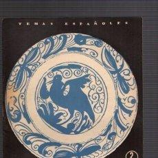 Coleccionismo de Revista Temas Españoles: TEMAS ESPAÑOLES - Nº 190 - TALAVERA DE LA REINA 1955 / ILUSTRADO FOTOS. Lote 85073008