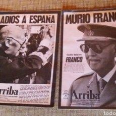 Coleccionismo de Revista Temas Españoles: 2 DIARIOS ARRIBA. MURIÓ FRANCO Y ADIÓS ESPAÑA. Lote 89350316