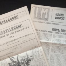 Coleccionismo de Revista Temas Españoles: CARLISMO. BOLETIN TXAPELGORRI Y EDICIÓN ESPECIAL DE IM. Lote 90140304